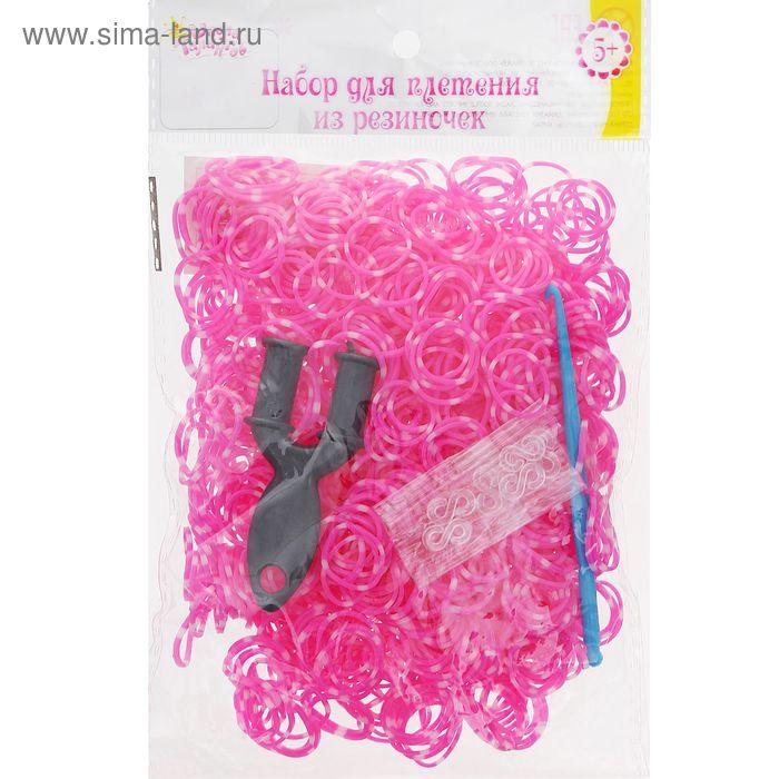 Резиночки для плетения бело-розовые, набор 1000 шт., крючок, крепления, пяльцы