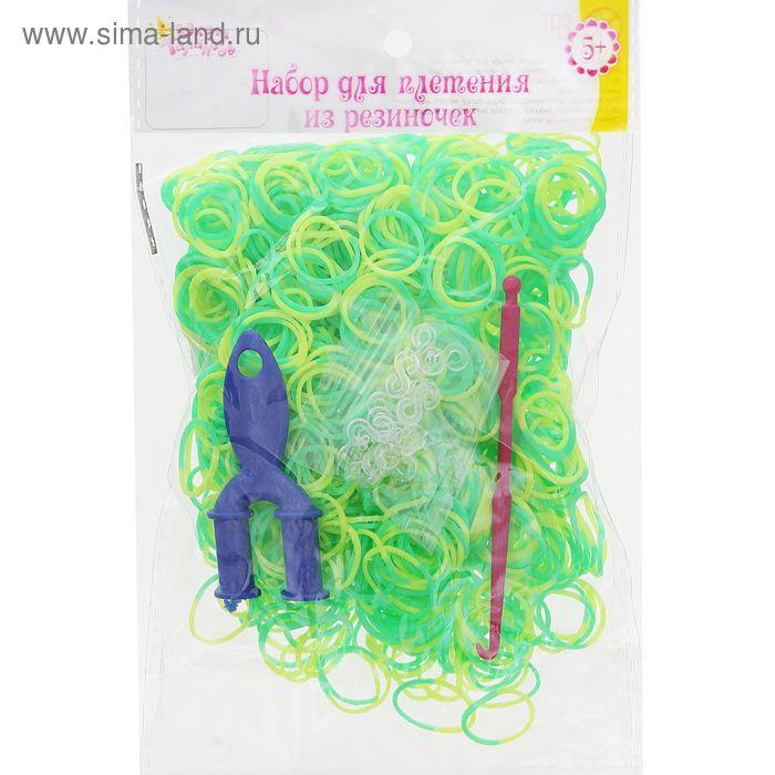 Резиночки для плетения жёлто-зелёные, набор1000 шт., крючок, крепления, пяльцы