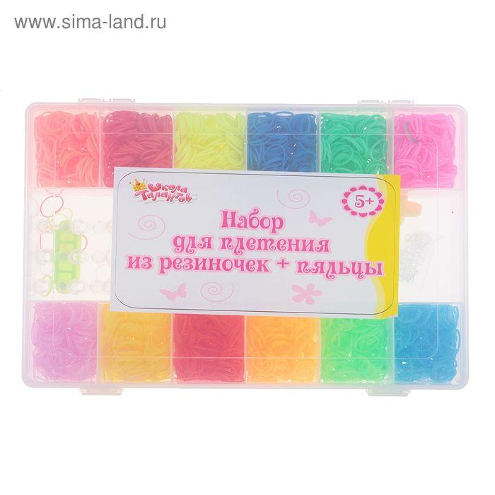 Резиночки для плетения, набор из 6 однотонных и 6 ребристых видов резинок по 300 шт., станок, пяльцы, крючок, крепления, 6 подвесок