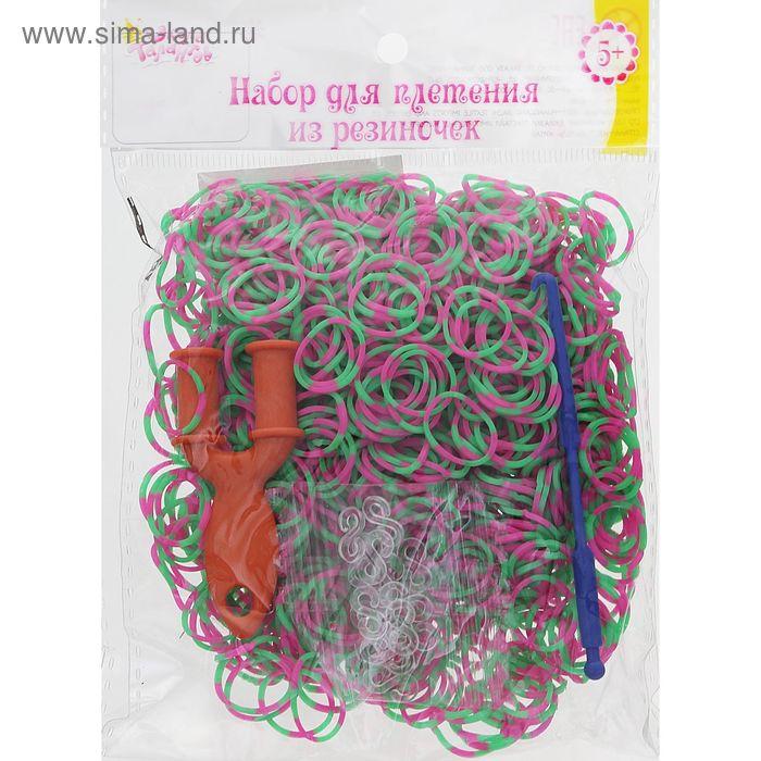 Резиночки для плетения розово-зелёные, набор 1000 шт., крючок, крепления, пяльцы