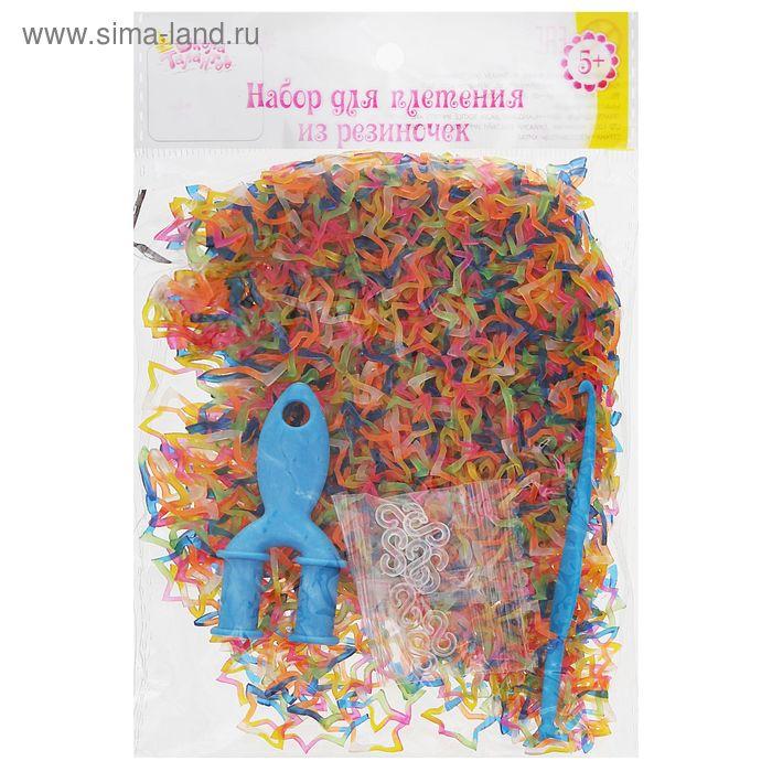 Резиночки для плетения фигурные звёздочки, набор 1000 шт., крючок, крепления, пяльцы