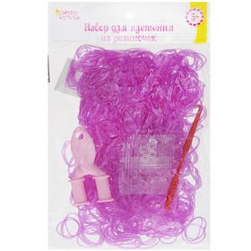 Резиночки для плетения фиолетовые с блёстками, набор 1000 шт., крючок, крепления, пяльцы