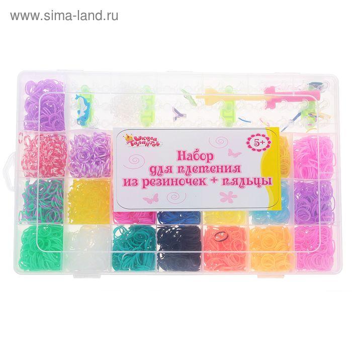 Резиночки для плетения, набор из 22 вида по 300 шт., станок, пяльцы, крючок, крепления, 6 подвесок