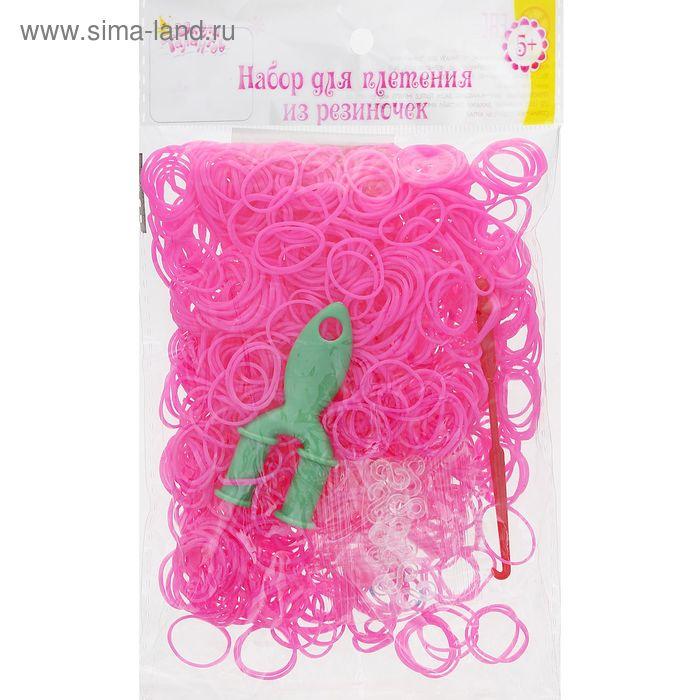 Резиночки для плетения розовые, набор 1000 шт., крючок, крепления, пяльцы