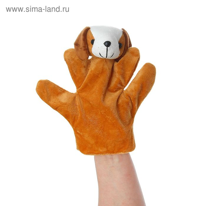 "Мягкая игрушка на руку ""Песик"", на 4 пальца"