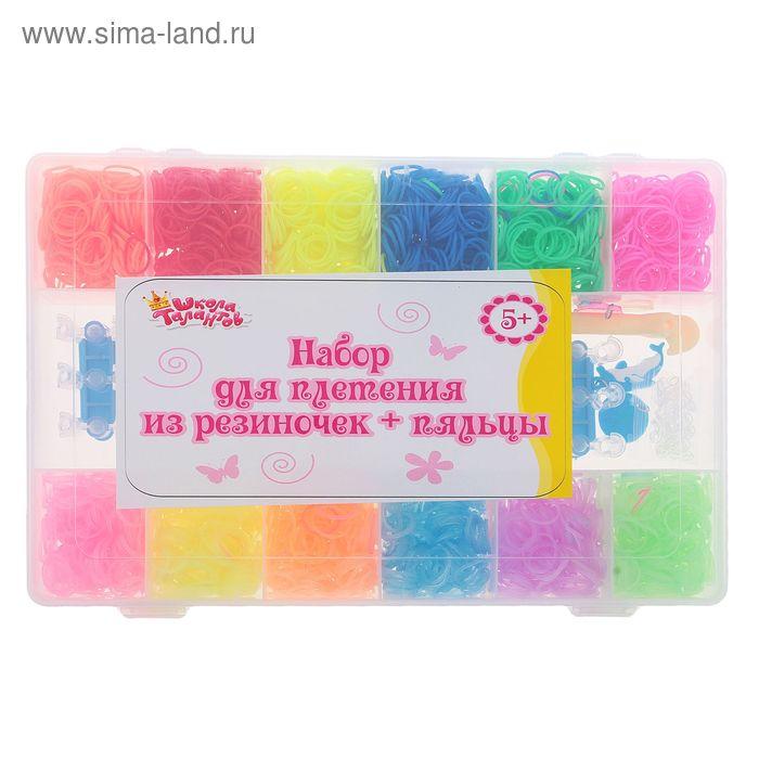 Резиночки для плетения, набор из 6 однотонных и 6 светящихся в темноте видов резинок по 300 шт., станок, пяльцы, крючок, крепления, 6 подвесок