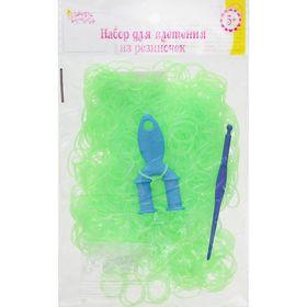 Резиночки для плетения салатовые, светящиеся в темноте, набор 1000 шт., крючок, крепления, пяльцы