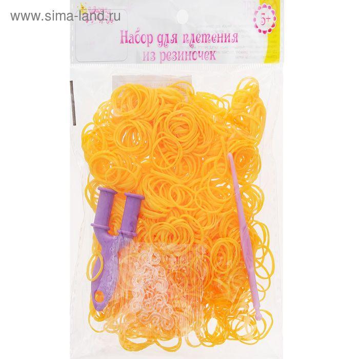 Резиночки для плетения светло-оранжевые, набор 1000 шт., крючок, крепления, пяльцы