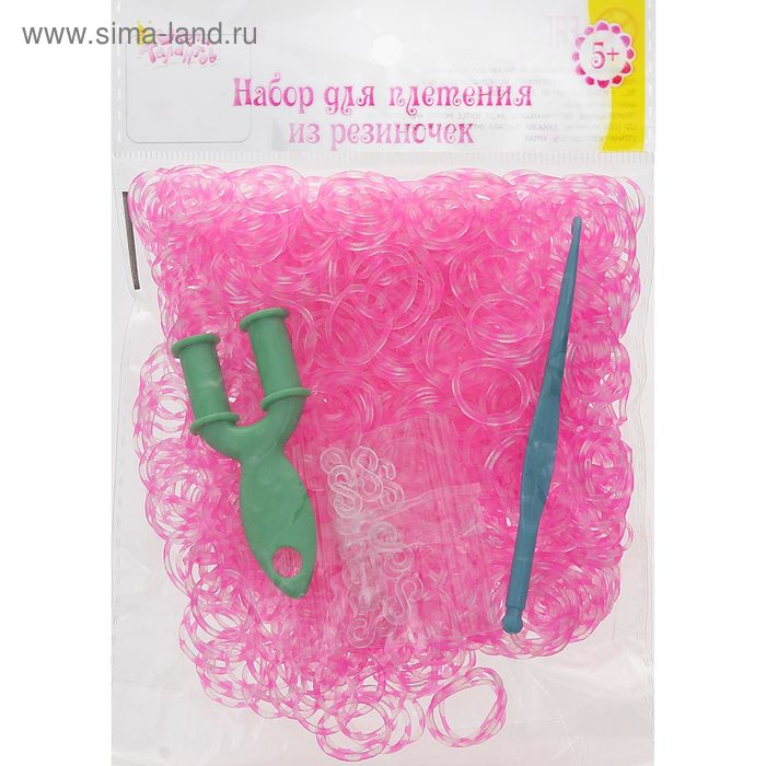 Резиночки для плетения прозрачно-розовые, набор 1000 шт., крючок, крепления, пяльцы