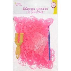 Резиночки для плетения розовые, светящиеся в темноте, набор 1000 шт., крючок, крепления, пяльцы
