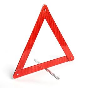 Знак аварийной остановки в коробке , 41 см