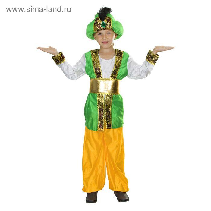 """Карнавальный костюм """"Алладин"""", 4 предмета: рубашка, брюки, пояс, головной убор, размер S (110-120 см.)"""