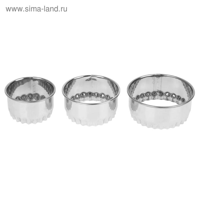 """Набор форм для вырезания печенья """"Рифленые круги"""" 3 шт: d=8 см, 6,5 см, 5,5 см"""