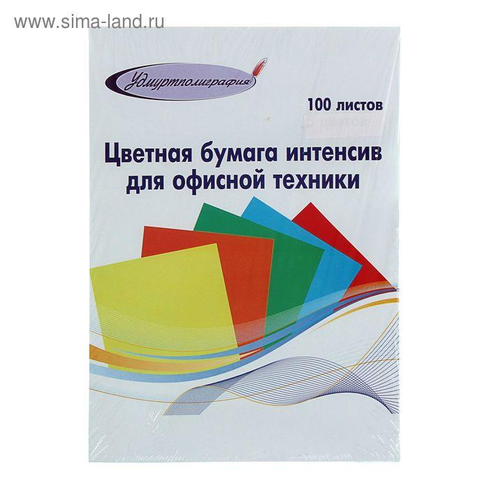 Бумага цветная А4, 100 листов Синяя интенсив, с картонной подложкой