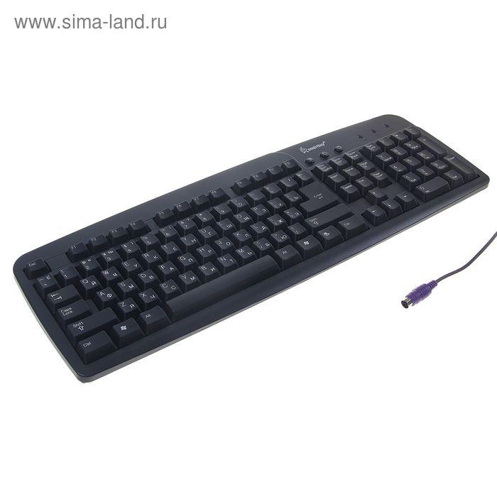 Клавиатура проводная Smartbuy 108 PS/2 черная