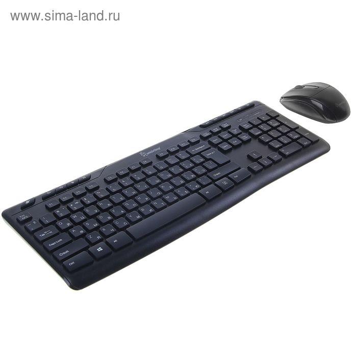 Комплект беспроводной клавиатура+мышь Smartbuy 209321AG, черный