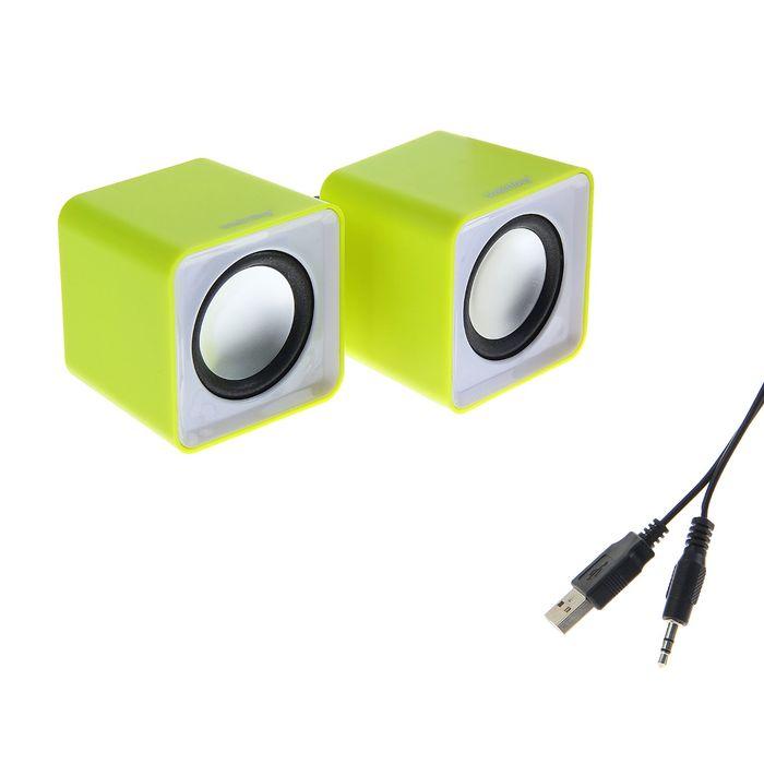 Акустическая система 2.0 SmartBuy MINI SBA-2820, 2х2.5Вт, USB, желтые