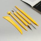 Набор инструментов для моделирования, 5 предметов
