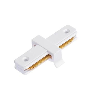 Однофазный I-коннектор для соединения 2TRA (на 2 провода) треков в линию TRI-01W, белый