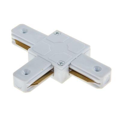 Однофазный Т-коннектор для соединения 2TRA (на 2 провода) треков TRT-01W, белый