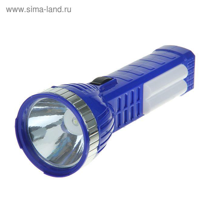 Фонарик 220 В «Искра» FA-1199, 3 диода, солнечная батарея, пластик, 22х7.5х7.5 см