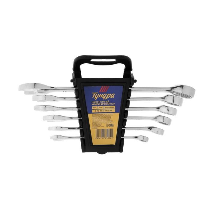 Набор ключей комбинированных TUNDRA comfort, CrV, холдер, зеркальный, 6 шт., 8-17 мм