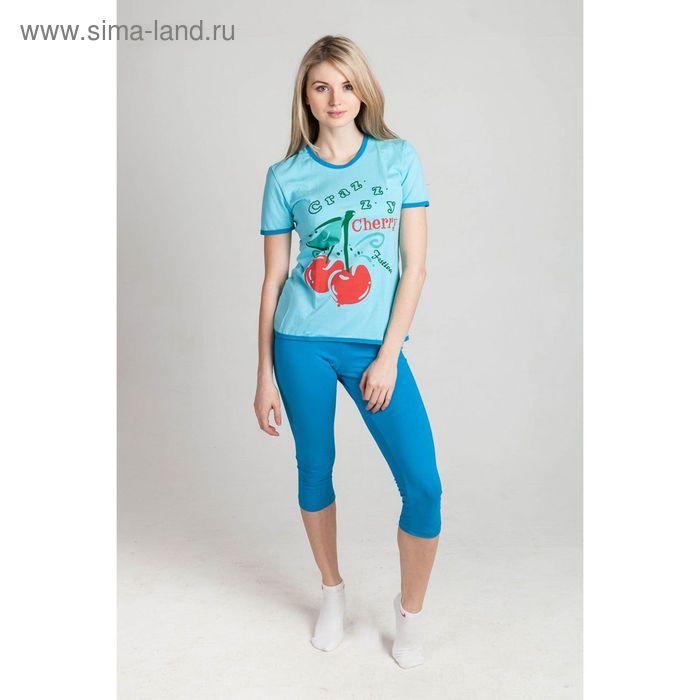 Комплект женский (футболка, бриджи) Вишня МИКС, р-р 46