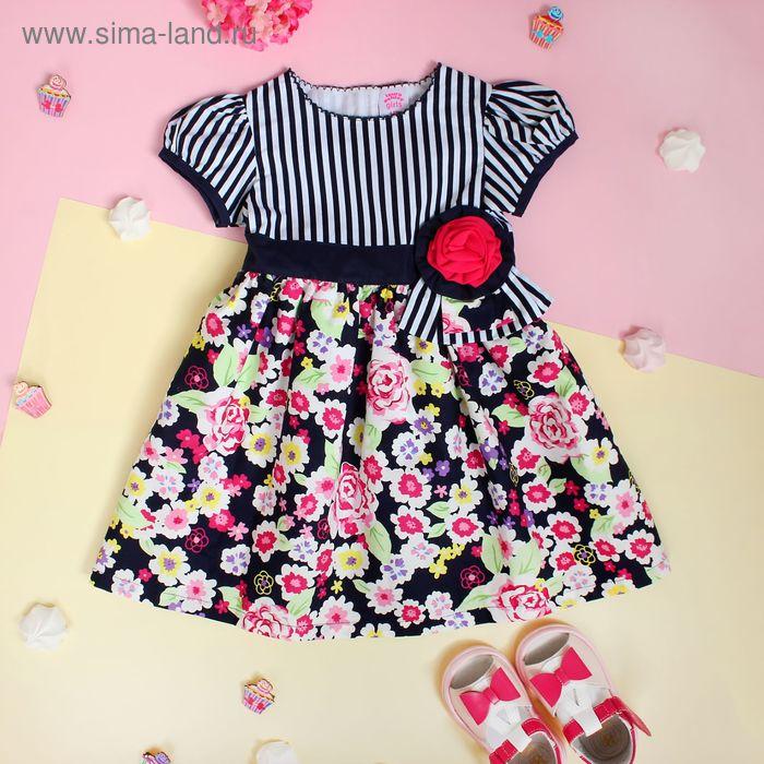 """Платье для девочки """"Цветущий сад"""", рост 80-86 см (1,5 года)"""