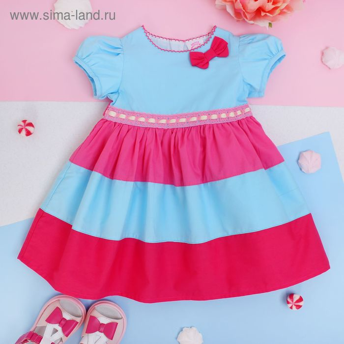 """Платье для девочки """"Кружево"""", рост 74-80 см (1 год)"""