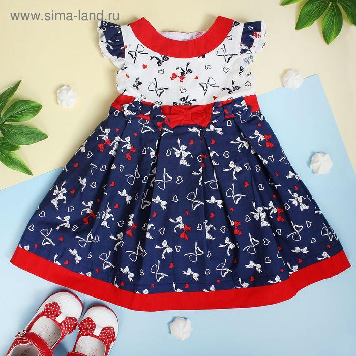 """Платье нарядное для девочки """"Бантик"""", рост 92-98 см (2 года)"""