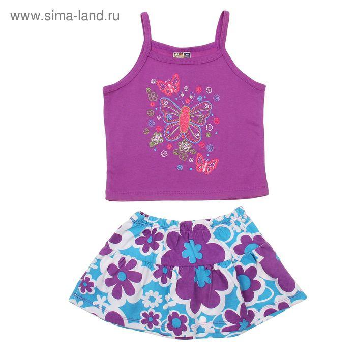 Комплект для девочки (майка+юбка), рост 92-98 см (24 мес.), цвет фиолетовый G440