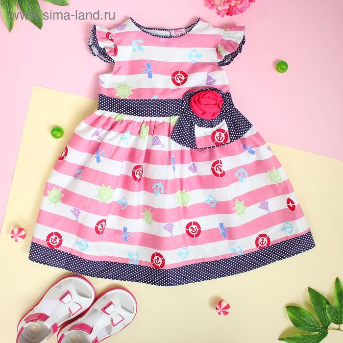 """Платье для девочки """"Кораблик"""", рост 74-80 см (1 год), цвет розовый"""