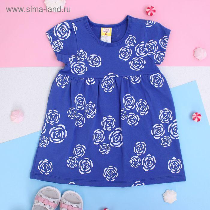 Платье для девочки, рост 110-116 см (5-6 лет), цвет синий G449