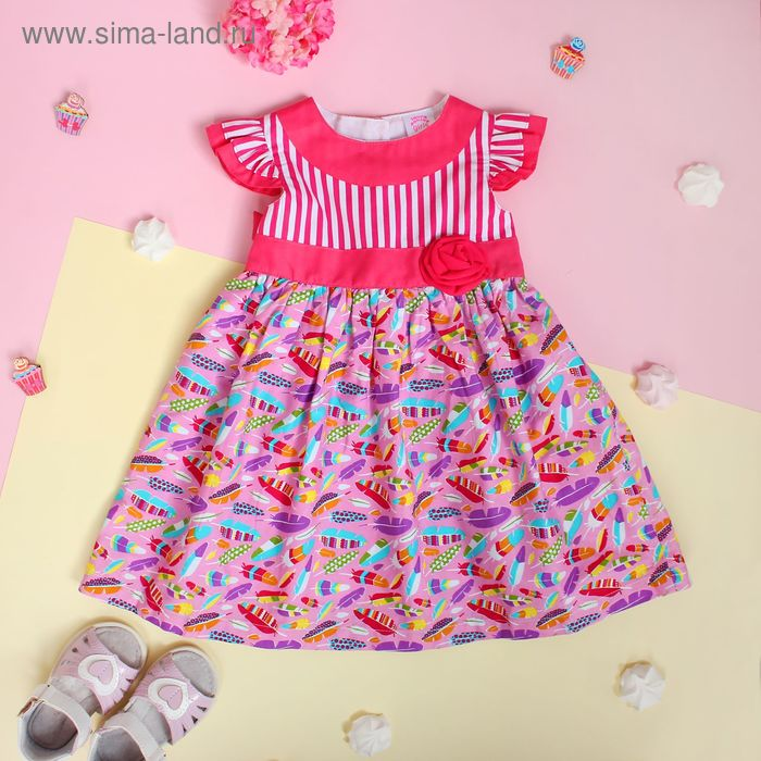 """Платье для девочки """"Лёгкое пёрышко"""", рост 74-80 см (1 год), цвет розовый"""