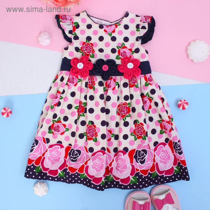 """Платье для девочки """"Малиновая розочка"""", рост 80-86 см (1,5 года), цвет белый"""