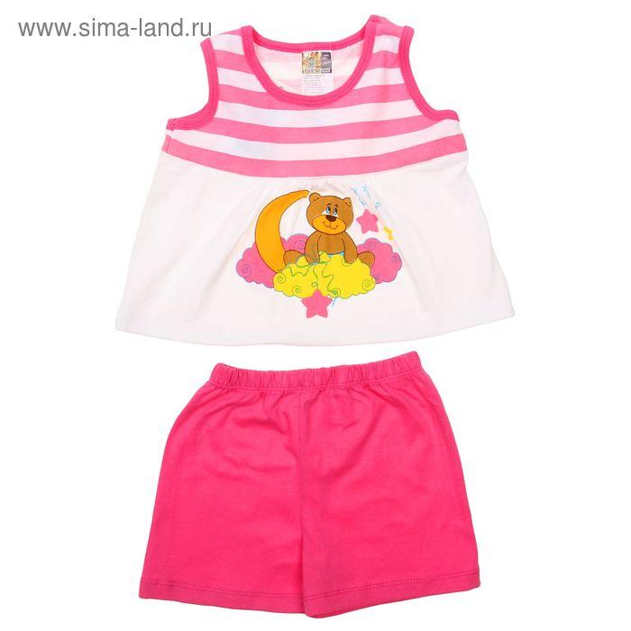 Комплект для девочки (майка+шорты), рост 74-80 см (12 мес.), цвет розовый G439
