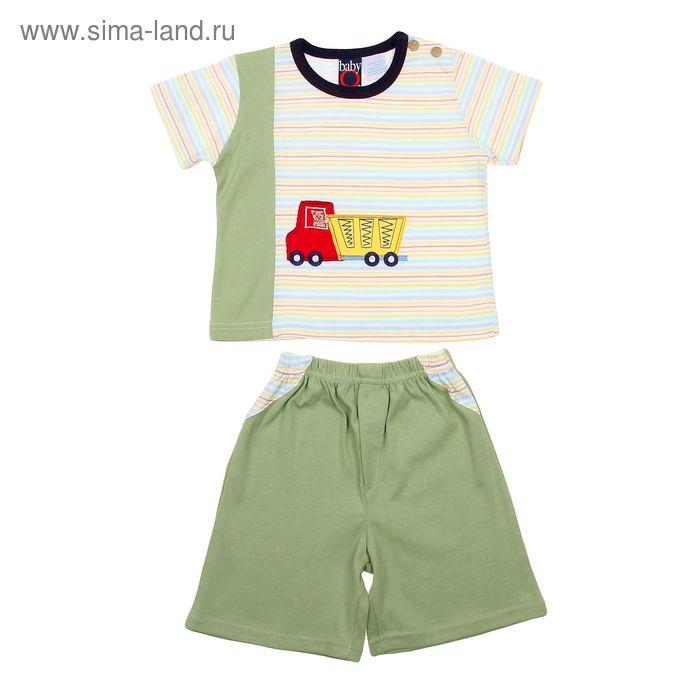 """Комплект для мальчика (футболка+шорты) """"Машинка"""", рост 80-86 см (1 год), цвет зелёный"""