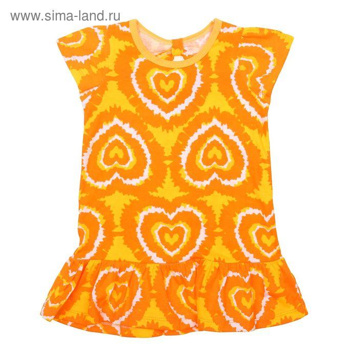 Платье для девочки, рост 86-98 см (1-2 года), цвет жёлтый G427