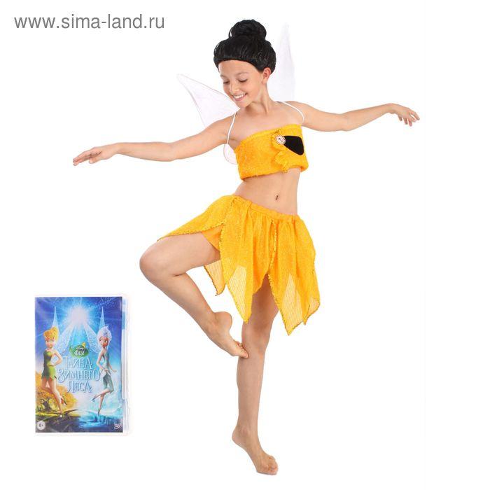 """Карнавальный костюм """"Фея Иридесса"""", рост 116 см"""