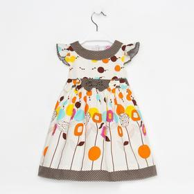 """Платье для девочки """"Полевые цветы"""", рост 74-80 см (1 год)"""