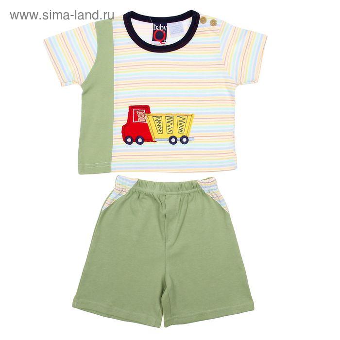 """Комплект для мальчика (футболка+шорты) """"Машинка"""", рост 74-80 см (6-9 мес.), цвет зелёный"""