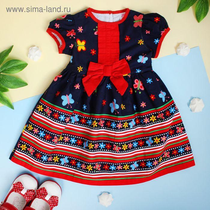"""Платье для девочки """"Красный бантик"""", рост 92-98 см (2 года)"""