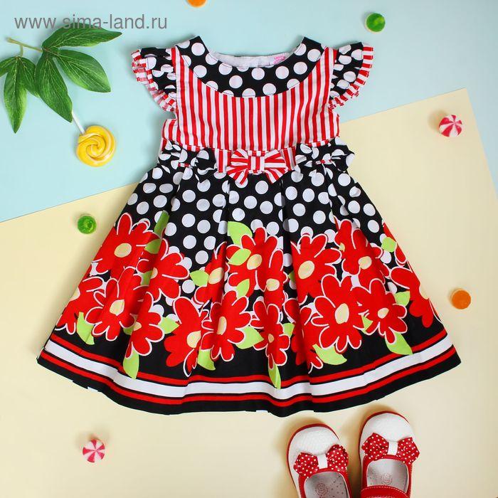 """Платье для девочки """"Красные цветы"""", рост 80-86 см (1,5 года), цвет чёрный"""