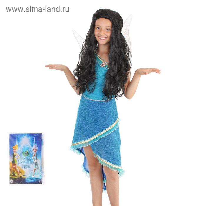 """Карнавальный костюм """"Фея Серебрянка. Дисней"""", размер 30 (487)"""
