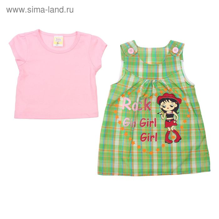 Комплект для девочки (сарафан+футболка), рост 74-80 см (12 мес.), цвет зелёно-розовый G457