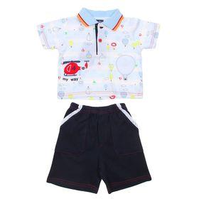 """Комплект для мальчика (футболка+шорты) """"Вертолётик"""", рост 80-86 см (1 год), цвет голубой"""