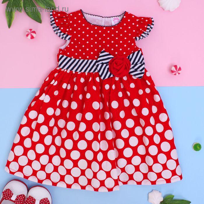 """Платье для девочки """"Горошинка"""", рост 80-86 см (1,5 года)"""