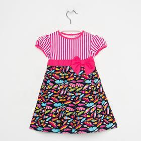 """Платье для девочки """"Лёгкое пёрышко"""", рост 92-98 см (2 года), цвет чёрный"""