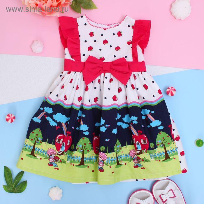 """Платье для девочки """"Спелое яблочко"""", рост 92-98 см (2 года), цвет синий"""