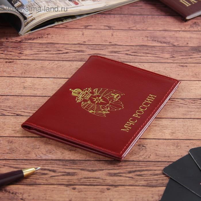 """Обложка для удостоверения """"МЧС"""", отдел для автодокументов, красный матовый"""